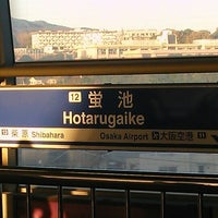 Photo taken at Osaka Monorail Hotarugaike Station by hiro m. on 11/25/2012