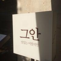 Photo taken at 그안에맛있는이탈리안 by Hwa Seek J. on 10/29/2015