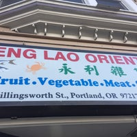 Photo taken at Vieng Lao Oriental Food Center by Michael P. on 11/16/2016