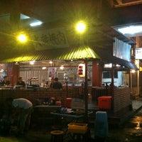 Photo taken at Gerai Makanan Japanese BBQ by Christiansen N. on 4/3/2013
