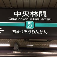 Photo taken at Chuo-Rinkan Station by かずしげ'17 on 9/21/2015