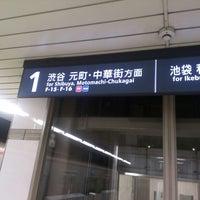 Photo taken at Kita-sando Station (F14) by Taro K. on 3/17/2013
