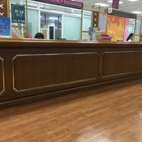 Photo taken at Government Savings Bank Head Office by Chain U. on 6/20/2016