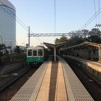 Photo taken at Takamatsu-Chikko Station by Sakura M. on 3/12/2013