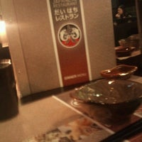 Photo taken at Daihachi 大八居酒屋 by analyn b. on 11/8/2012