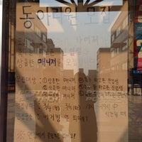 Photo taken at 포항공과대학교 학생회관 by hyunbae77 on 3/4/2013