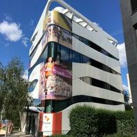 Photo taken at Otto Bock Science Center Berlin by Elitsa P. on 7/7/2016