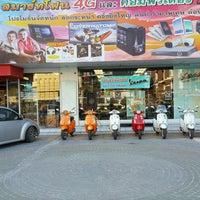 Foto tomada en บริษัท นิยมพานิช จำกัด (NIYOM PANICH Co.,Ltd. Head Office) por draco p. el 10/13/2016
