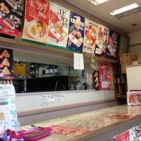 Photo taken at 本家かまどや by ざえもんすけ on 1/23/2014