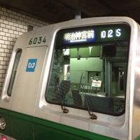 Photo taken at Nijubashimae Station (C10) by avalon1982 on 4/11/2012