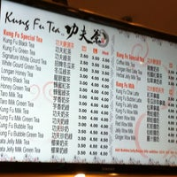 Photo taken at Kung Fu Tea 功夫茶 by Aileen O. on 12/10/2011