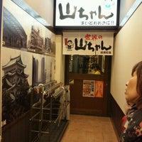 Photo taken at 世界の山ちゃん 河原町店 by Tatsuya D. on 12/4/2011