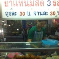 Photo taken at Chok Chai 4 Market by Jimmza C. on 8/28/2012