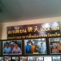 Photo taken at Lock Tien by Cartoon K. on 6/17/2012