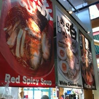 Photo taken at Marukai Market by Steve B. on 7/28/2012