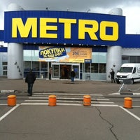 Photo taken at METRO Cash & Carry by UR3IRS /. on 10/1/2011