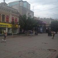 Photo taken at Пионер by Татьяна on 7/12/2012