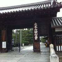 Photo taken at 妙心寺 南門 by dai o. on 5/23/2012