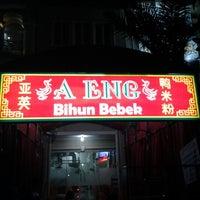 Photo taken at Bihun Bebek Aeng by A eng B. on 8/22/2012