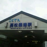 Photo taken at Takamatsu-Chikko Station by Sakura M. on 12/12/2011