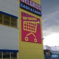 Photo taken at Selgros Cash&Carry by Алексей Т. on 5/30/2012