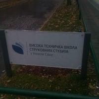 Photo taken at Visoka tehnička škola (VTŠ) by srdjan m. on 12/1/2011