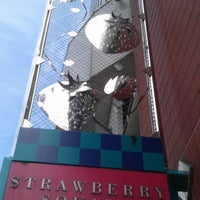 Photo taken at Strawberry Square by Jason N. on 8/17/2012