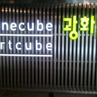 Photo taken at cinecube by SW B. on 4/21/2012