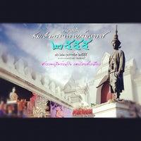 Photo taken at Lopburi by Sung Hyun J. on 2/6/2012