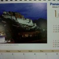 Photo taken at Panasonic Manufacturing (Thailand) Co.,Ltd. by atom m. on 1/18/2012