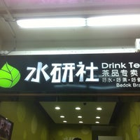 Photo taken at Drink Tea 水研社 by Andrew T. on 1/17/2011