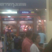 Photo taken at Bangkok Bank by น้อง  กระเ E. on 5/20/2012