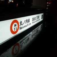 Photo taken at Yotsuya-sanchome Station (M11) by Toshikatsu F. on 2/7/2012