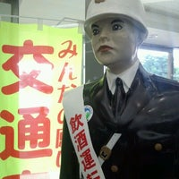 Photo taken at Miyako Airport (MMY) by atsuship on 5/12/2012