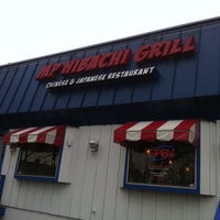 Photo taken at MP Hibachi Grill by Hank M. on 2/18/2011