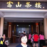 Photo taken at Restoran Foh San Dim Sum (富山茶楼) by Crystal C. on 10/15/2011