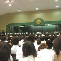 Photo taken at Chakkapan Pensiri Building by Cps B. on 7/1/2012