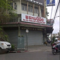 Photo taken at ร้านยาง พรหมนิมิต by Veera S. on 8/8/2011