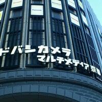 Photo taken at Kyoto-Yodobashi by Shigeki N. on 11/26/2011