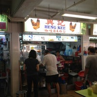 Photo taken at Heng Kee Curry Chicken Noodles by Flona H. on 8/24/2012