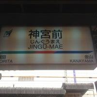 Photo taken at Jingū-mae Station (NH33) by meganemang on 5/3/2012
