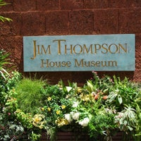 Photo taken at The Jim Thompson House by 4sq Thailand on 8/8/2011