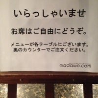 Photo taken at まるでだめなおとなの Cafe&Bar (まだおカフェ) by Oribe on 11/13/2011