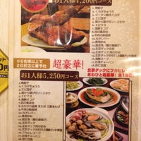 Photo taken at 味鮮 by saonishi o. on 1/7/2012