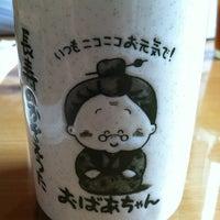 Photo taken at Sushi Naru by Crystal B. on 3/24/2012