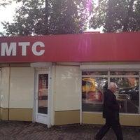 Photo taken at Мтс by Леонид Г. on 8/30/2012