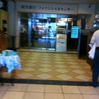 Photo taken at 新生銀行 新宿フィナンシャルセンター by starman n. on 6/20/2012