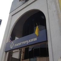 Photo taken at Bangkok Bank by Nirun B. on 3/1/2012