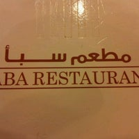 Photo taken at Saba Restaurant by Ridhwan M. on 11/16/2011