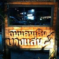 Photo taken at Bangsaen Walking Street by Grace V. on 11/11/2011